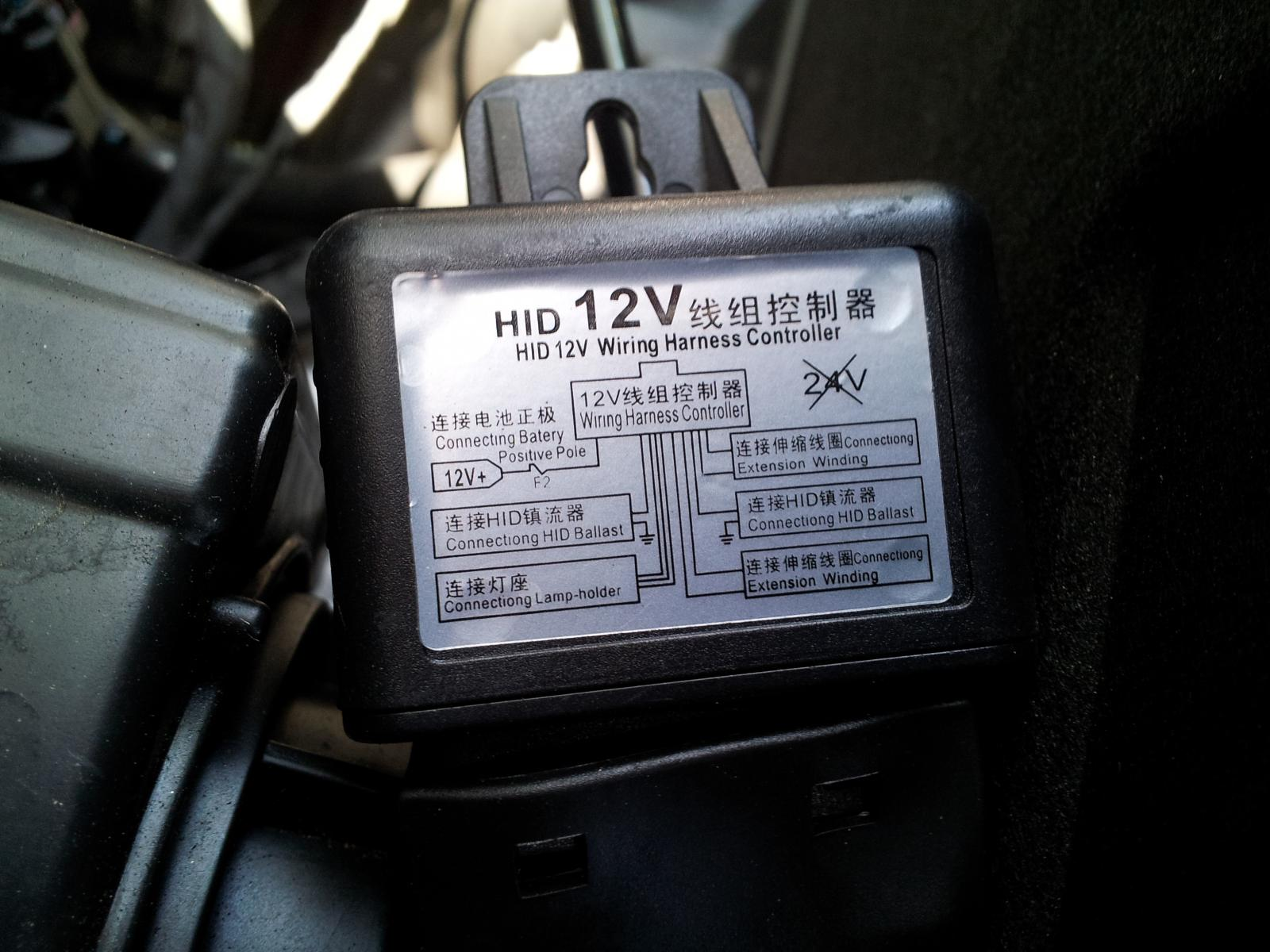 Hid Relay Harness Question Please Help Wiring Controller