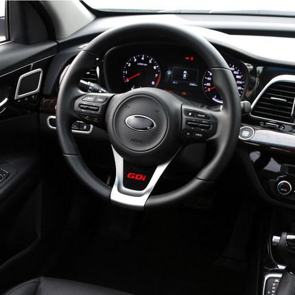 Steering wheel decal?-wheel.jpg